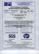 images/stories/certificates/qc-080000_081.jpg
