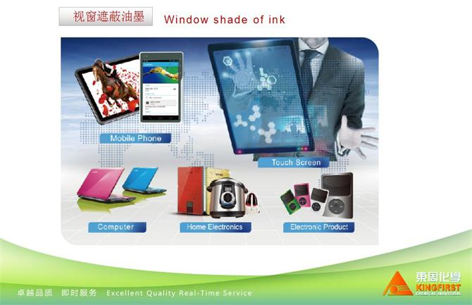 windows-shade-of-ink